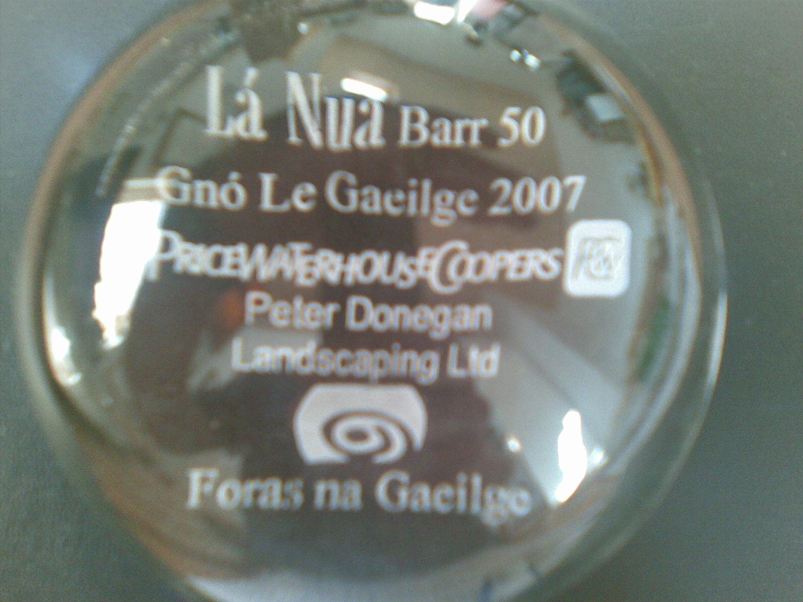 barr 50 award