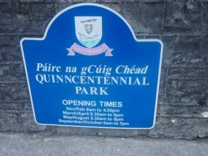 quinncentennial park galway